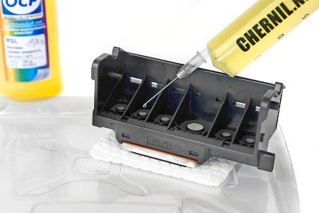 Чистка головки принтера canon pixma. Как почистить печатающую головку в принтере «Canon»